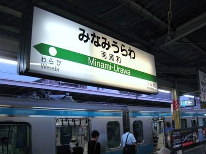 Img_4823